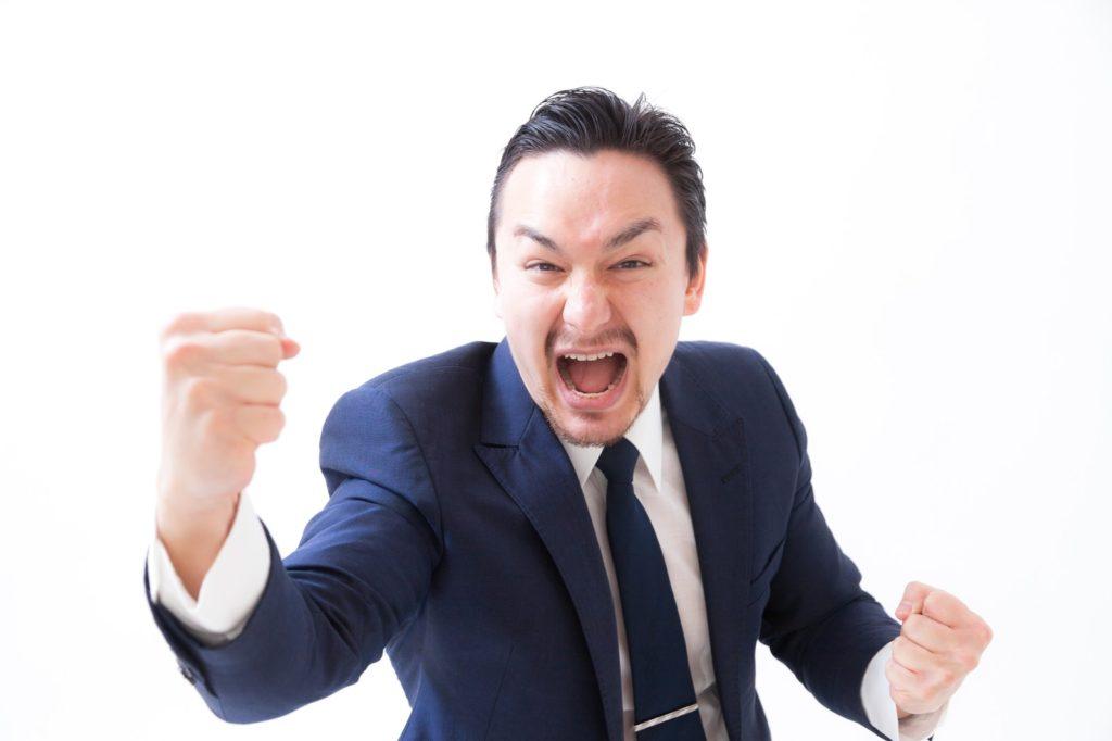 勝つ為の9箇条,競艇,競艇予想サイト,口コミ,評判,評価,悪質,悪徳,優良,お勧め,人気,気持ち