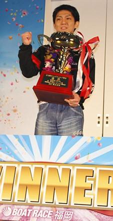 福岡チャンピオンカップ,競艇,競艇予想サイト,口コミ,評判,評価,悪質,悪徳,優良,お勧め,人気,優勝,桐生順平