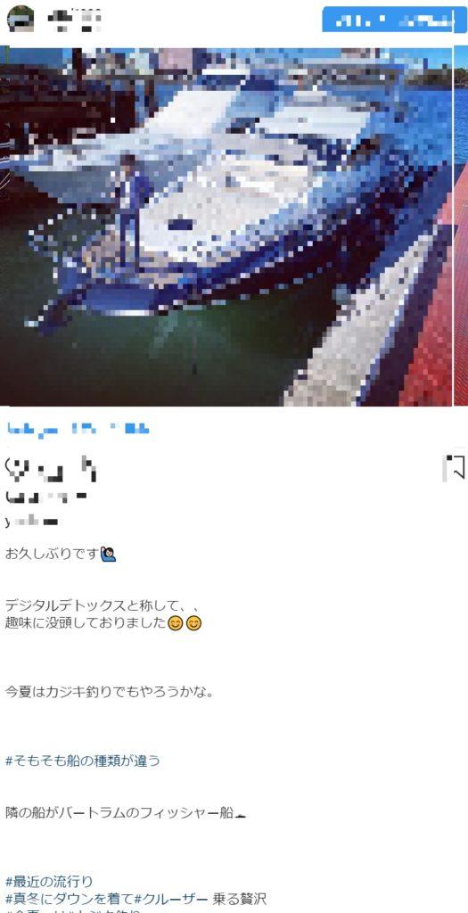プラチナムボート(platinumboat)22
