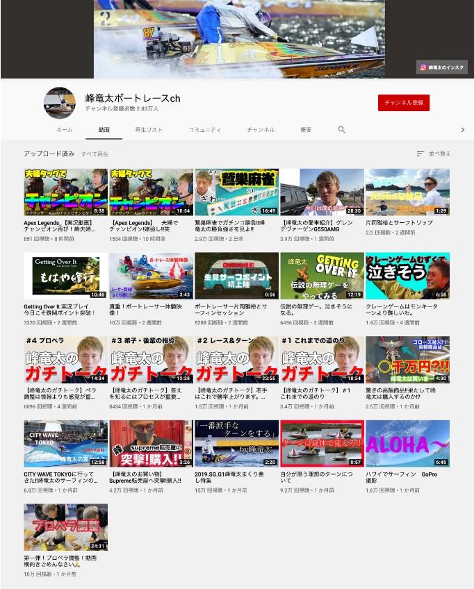 峰YouTube1