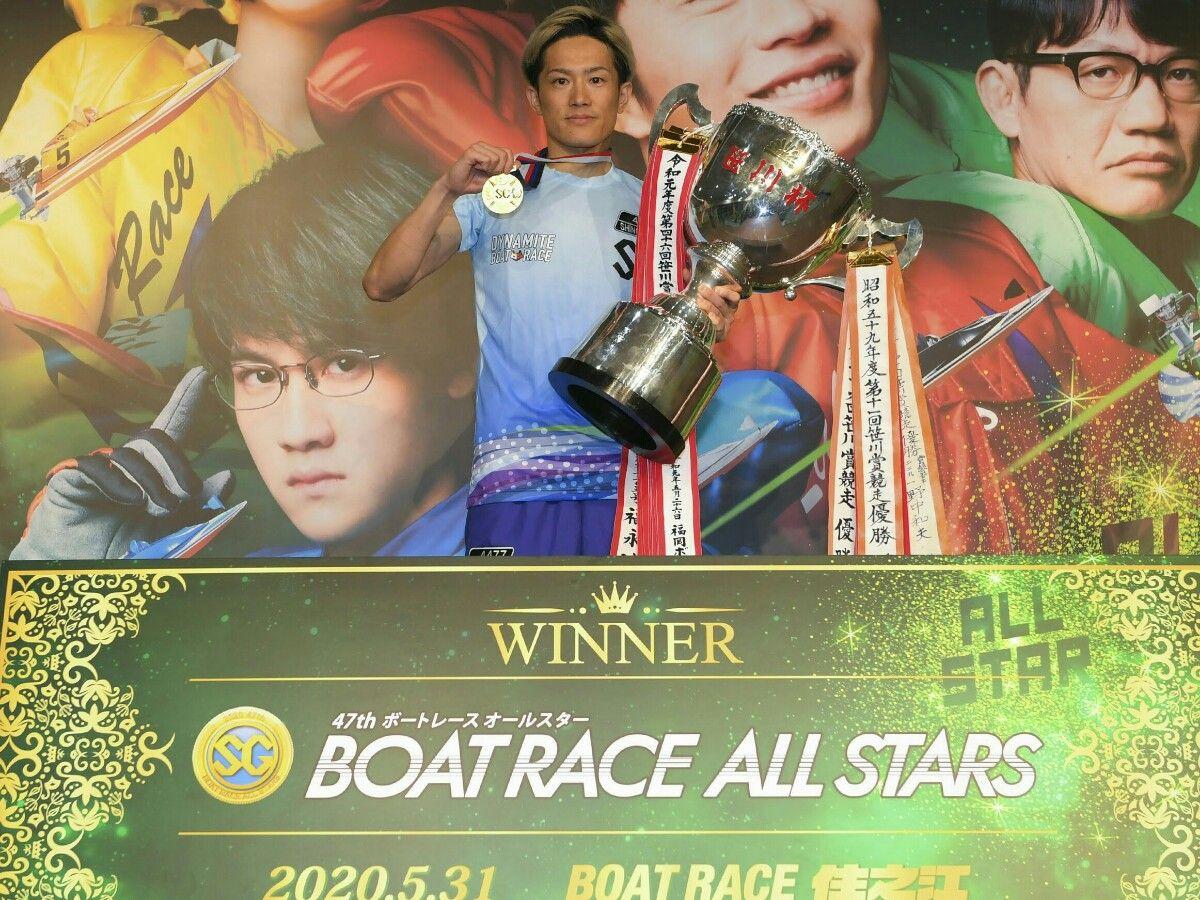 第30回グランドチャンピオン2020(宮島SG)2