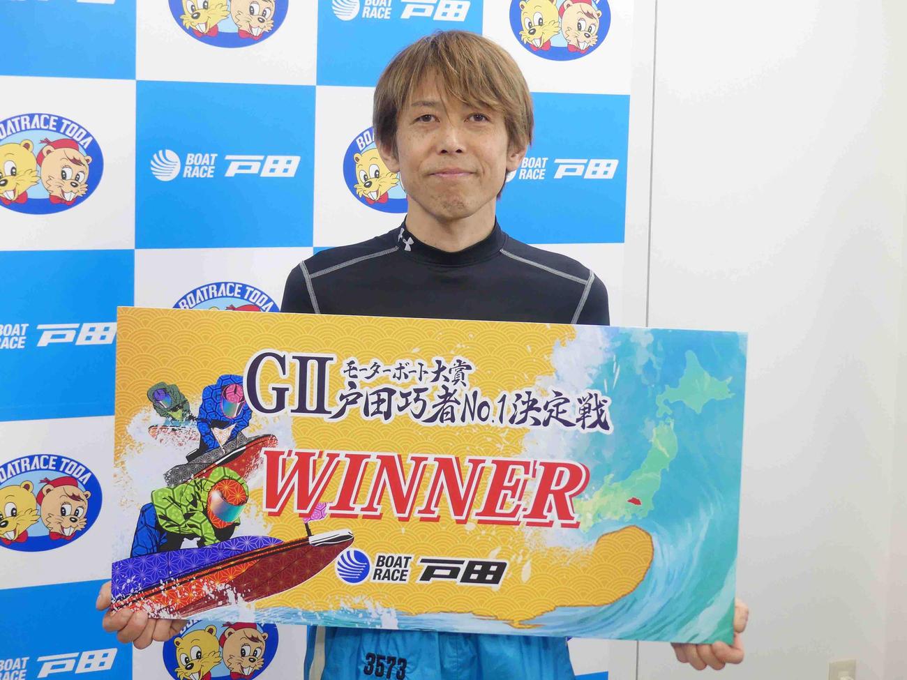 第30回グランドチャンピオン2020(宮島SG)3