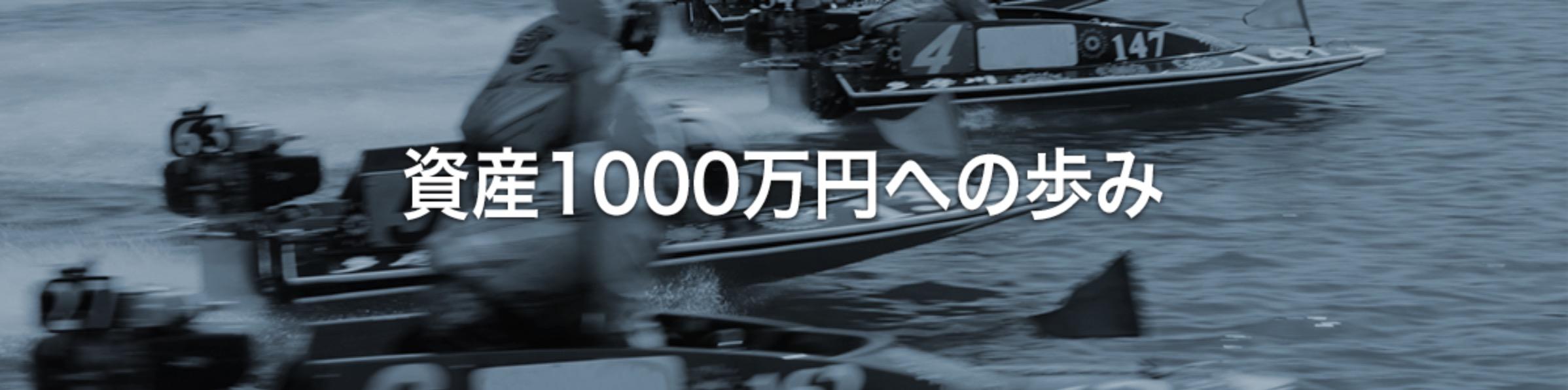ドリームボート(DREAMBOAT)5