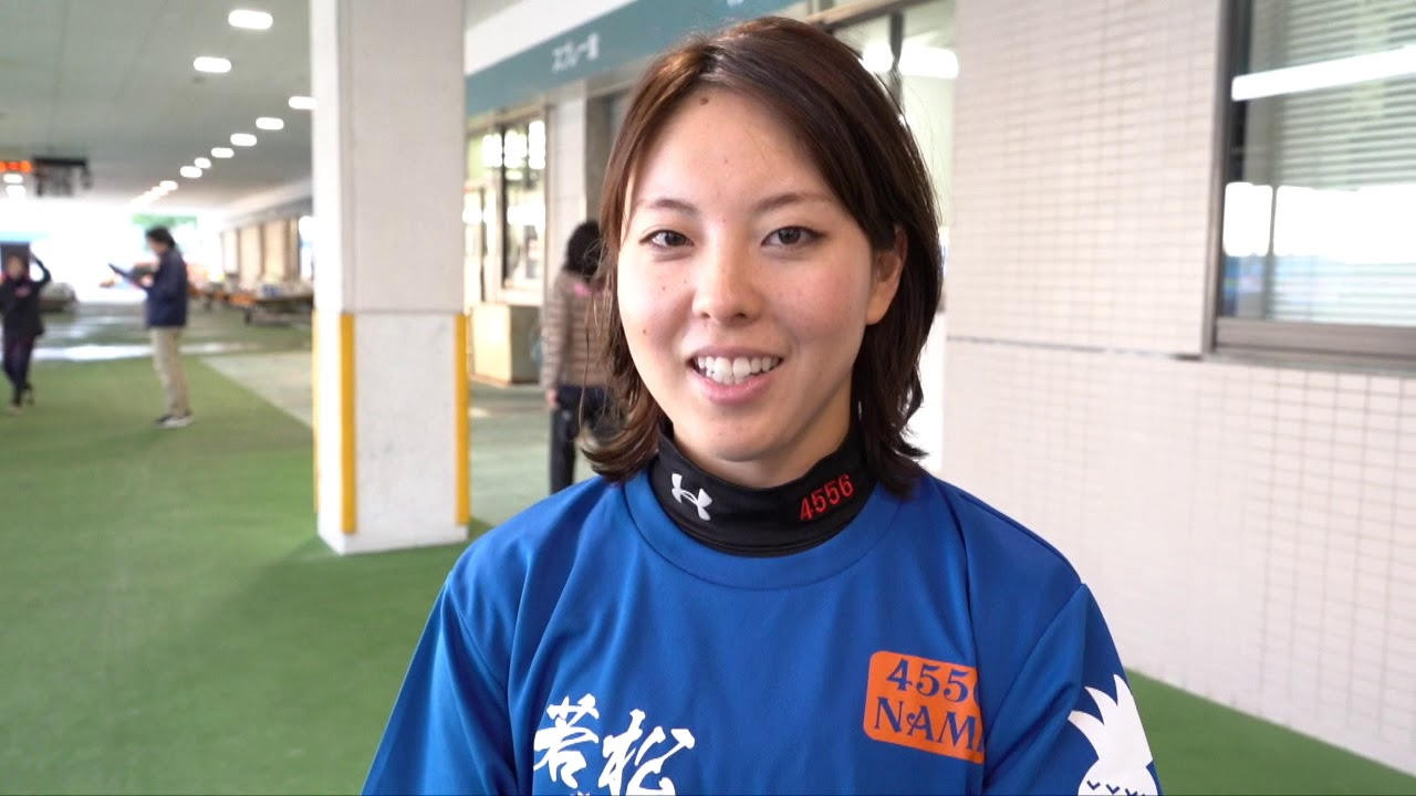 オールレディースLOVEFM福岡なでしこカップ2020(福岡G3)3