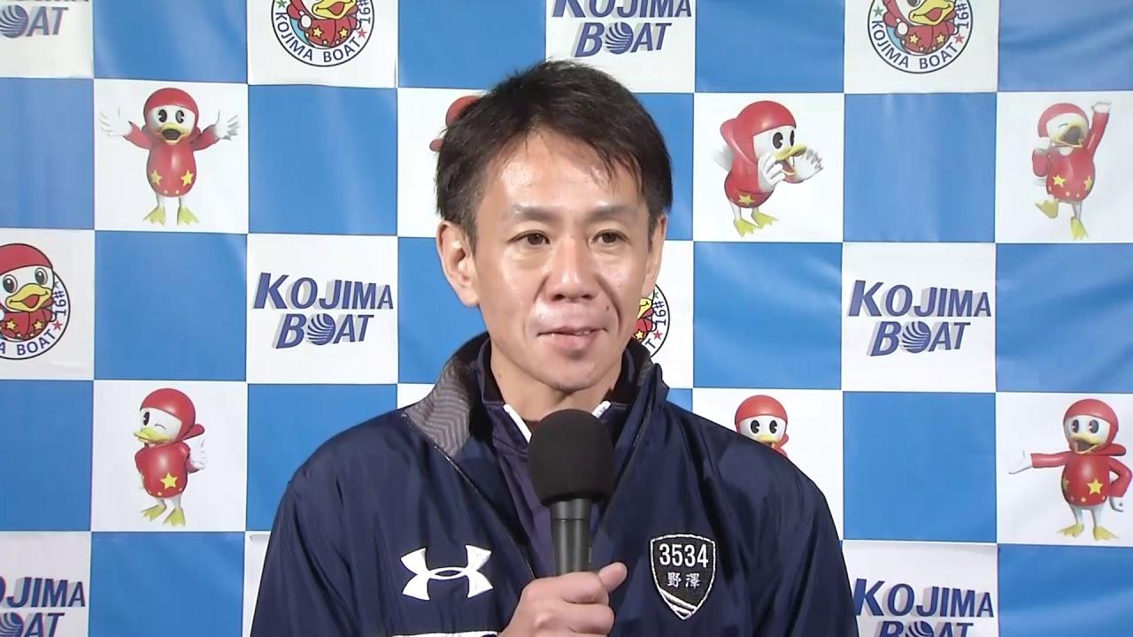 ボートピア名古屋開設14周年記念競走2020(常滑競艇)3