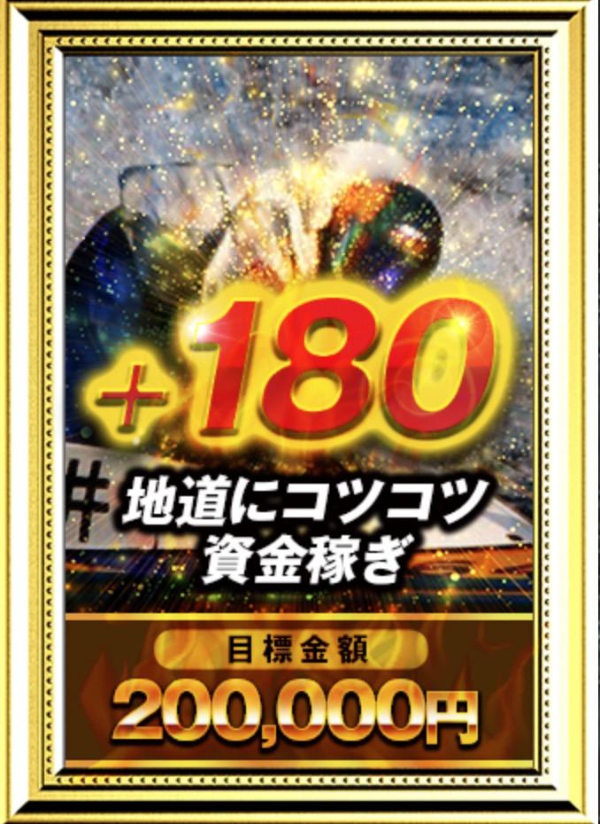 競艇神船(カミフネ)16