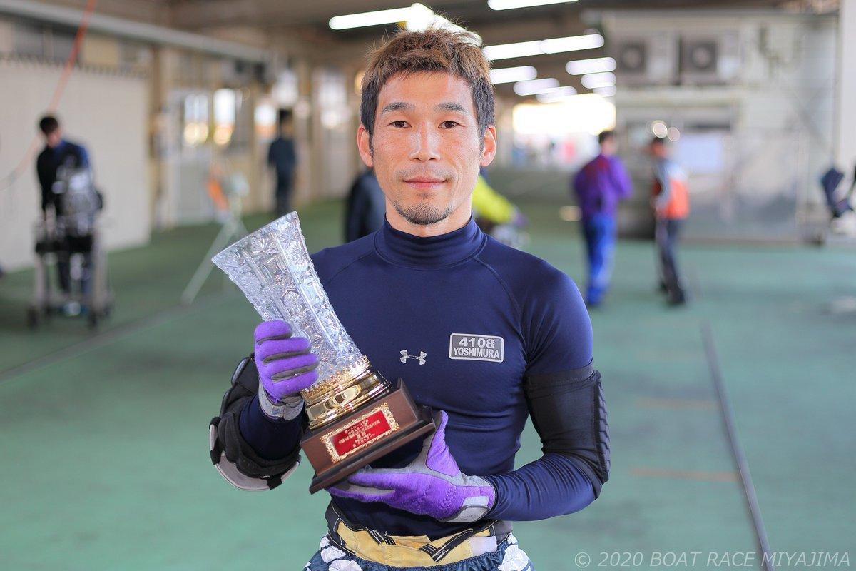 ダイヤモンドカップ2020開設67周年(徳山G1)3
