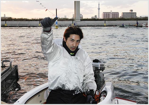 宮島チャンピオンカップ2020開設66周年(宮島G1)3