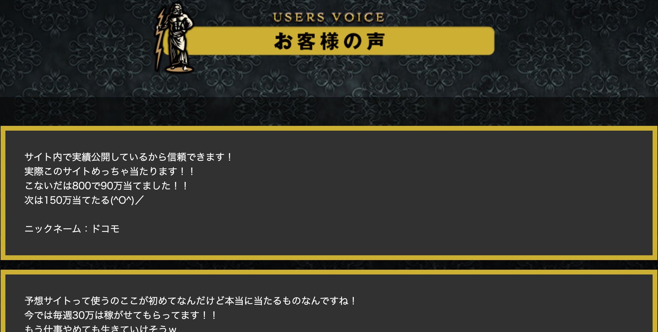 競艇神船(カミフネ)9