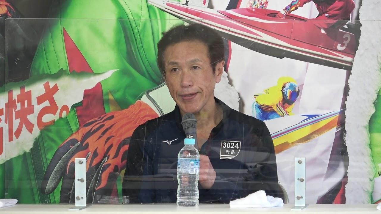 第30回JR四国ワープ杯競走2020(丸亀G3)1