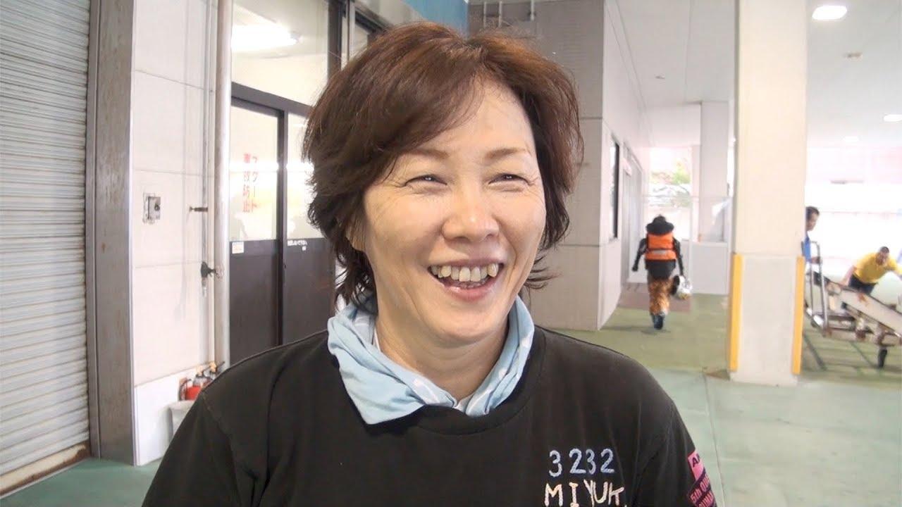 ヴィーナスシリーズ第17戦東京中日スポーツ杯2020(戸田競艇)2