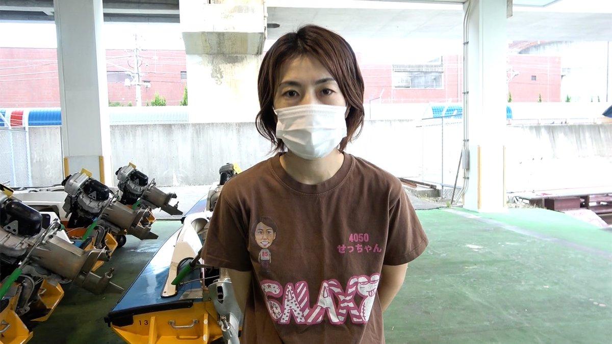 西部記者クラブ杯争奪徳山オールレディース2021(徳山G3)1