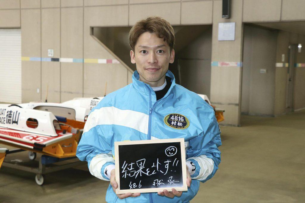 ルーキーシリーズ今村豊メモリアルプリンスカップ2020(下関競艇)3
