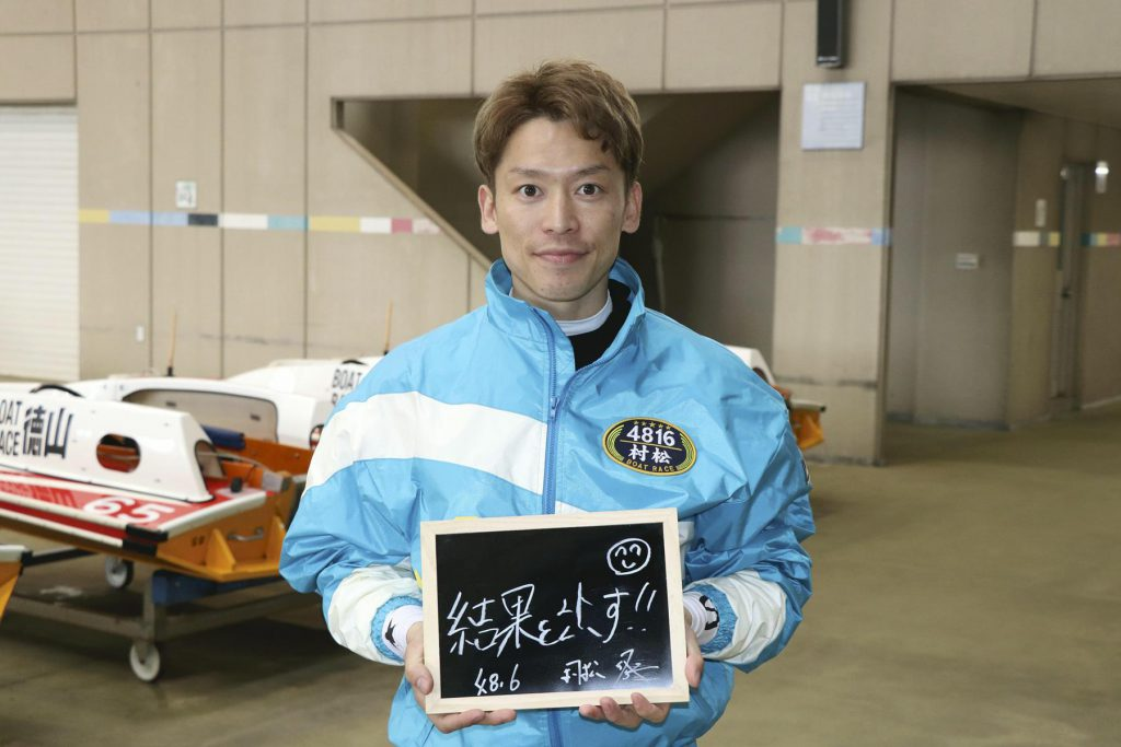 ルーキーシリーズ2021第3戦スカパーJLC杯(尼崎競艇)1