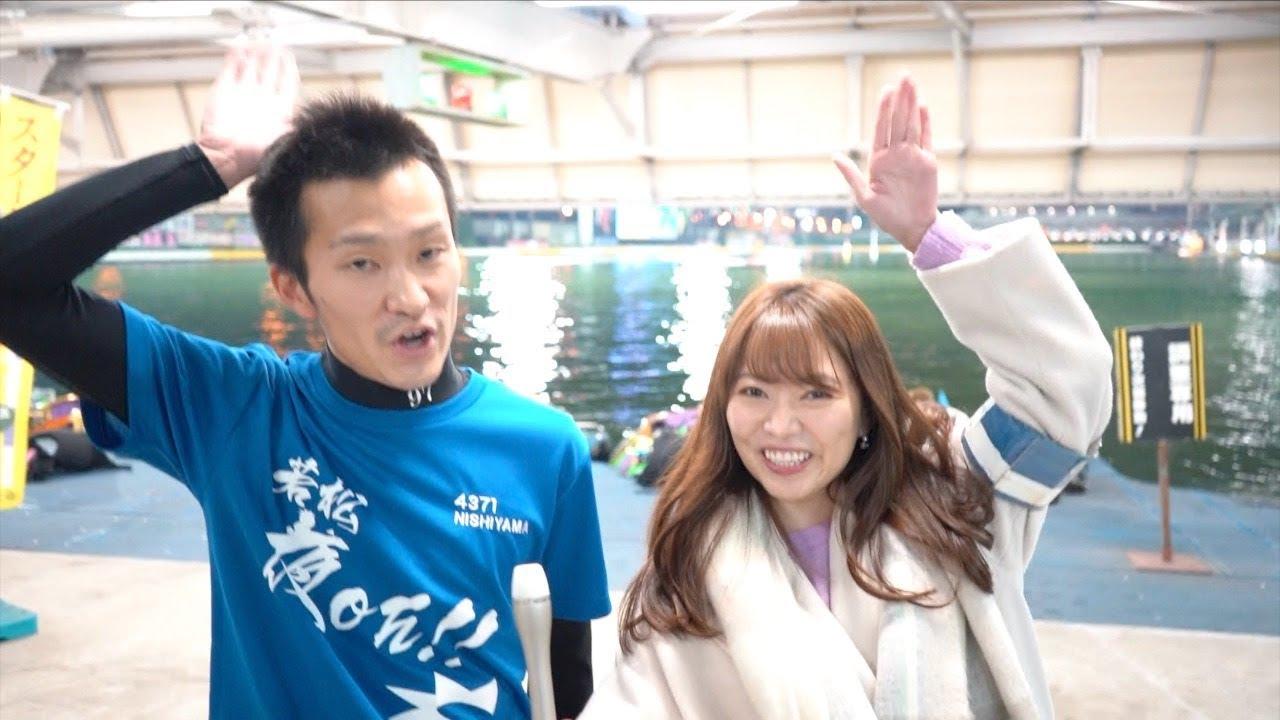 第48回ボートレースオールスター2021(若松SG)1