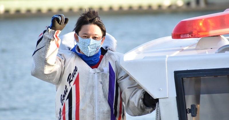 第48回ボートレースオールスター2021(若松SG)3
