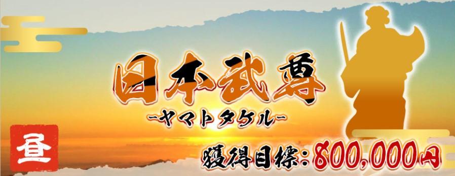 競艇神風10
