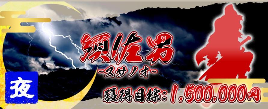 競艇神風13