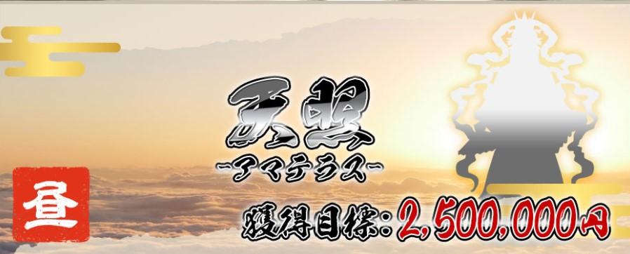 競艇神風14