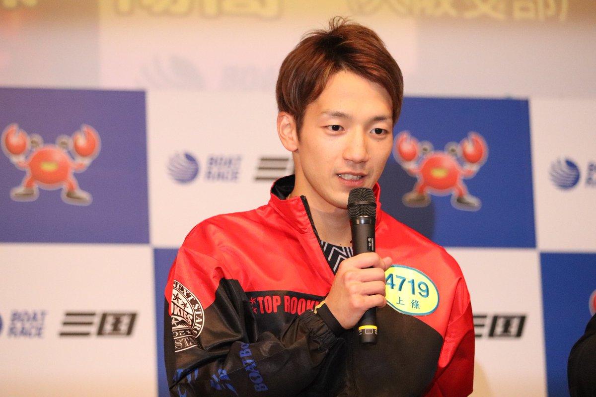 第8回イースタンヤング2021(戸田G3)1