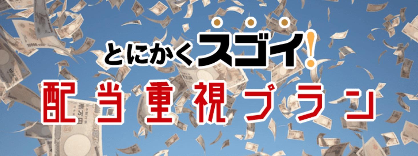 万舟JAPAN10