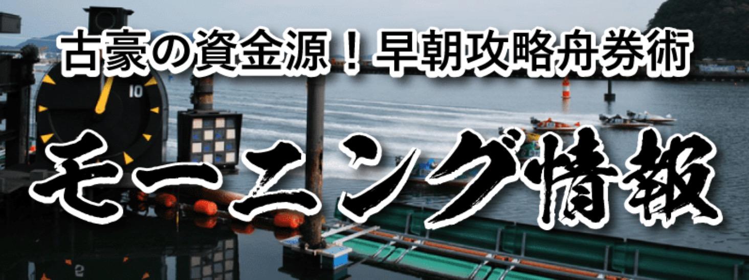 万舟JAPAN13