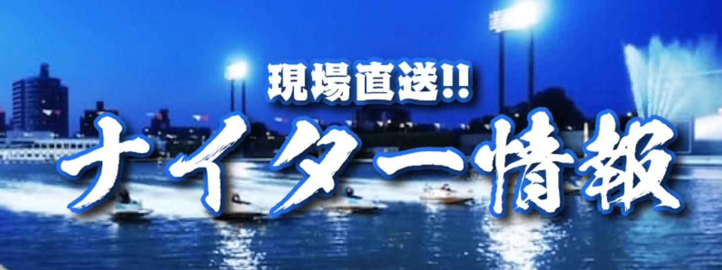 万舟JAPAN15