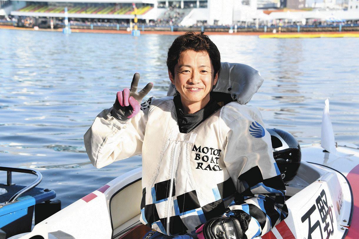 びわこモーターボート大賞2021スター候補襲来!(びわこG2)1