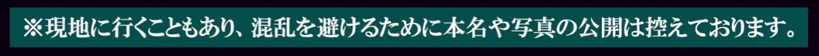 JAPAN BOATRACE SALON(ジャパンボートレースサロン)9