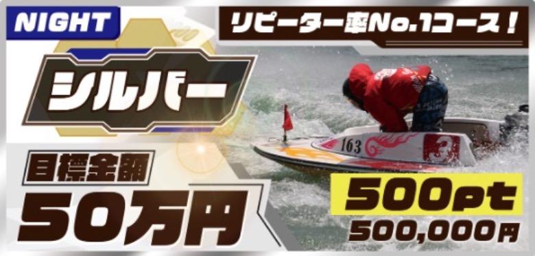 競艇グランプリ22