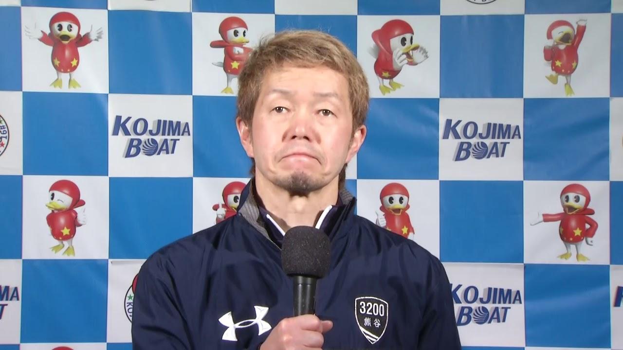 マスターズリーグ第5戦2021(平和島G3)1