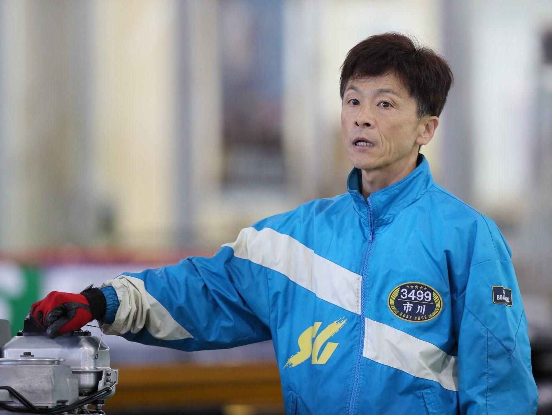 宮島チャンピオンカップ2021開設67周年記念(宮島G1)2
