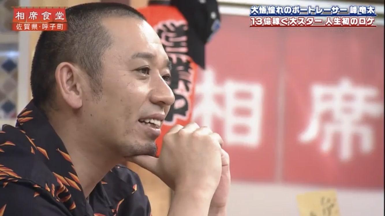 峰竜太(競艇選手)が相席食堂23