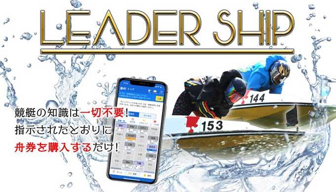 leadership41