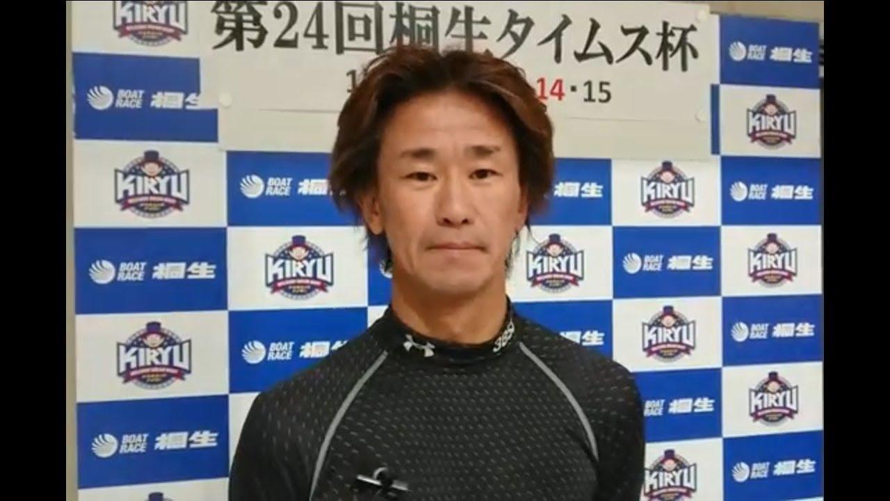 BTS徳山2021開設12周年記念BOATBoyCUP(徳山競艇)3