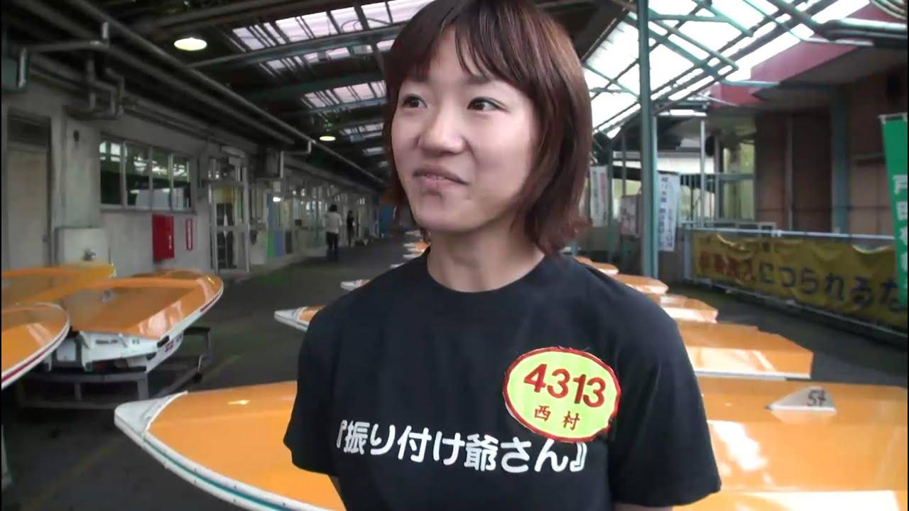 ヴィーナスS2021第13戦日本スポーツエージェントカップ(下関競艇)3